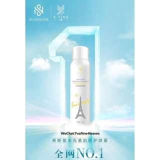 Suismode Skincare Protective Spray (FREE Aloe Vera GEL)