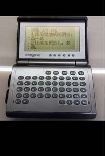 Creative Chinese e-dictionary HV PX2051