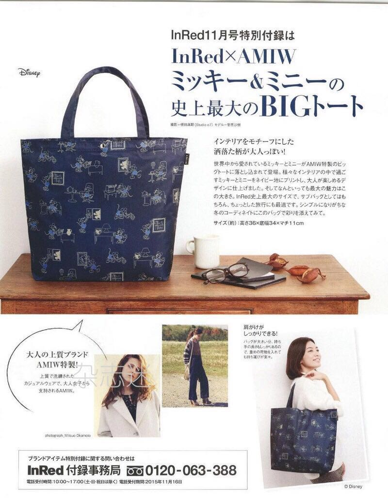 2a7b1fa46 BN Japanese magazine canvas tote shopper shopping bag with Disney Mickey  Mouse design, Women's Fashion, Bags & Wallets on Carousell
