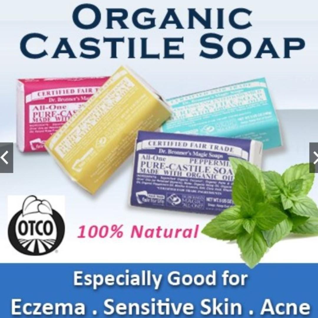 *FREE MAILING*INSTOCKS*Dr Bronner's Organic Castile Soap Bar - 5oz