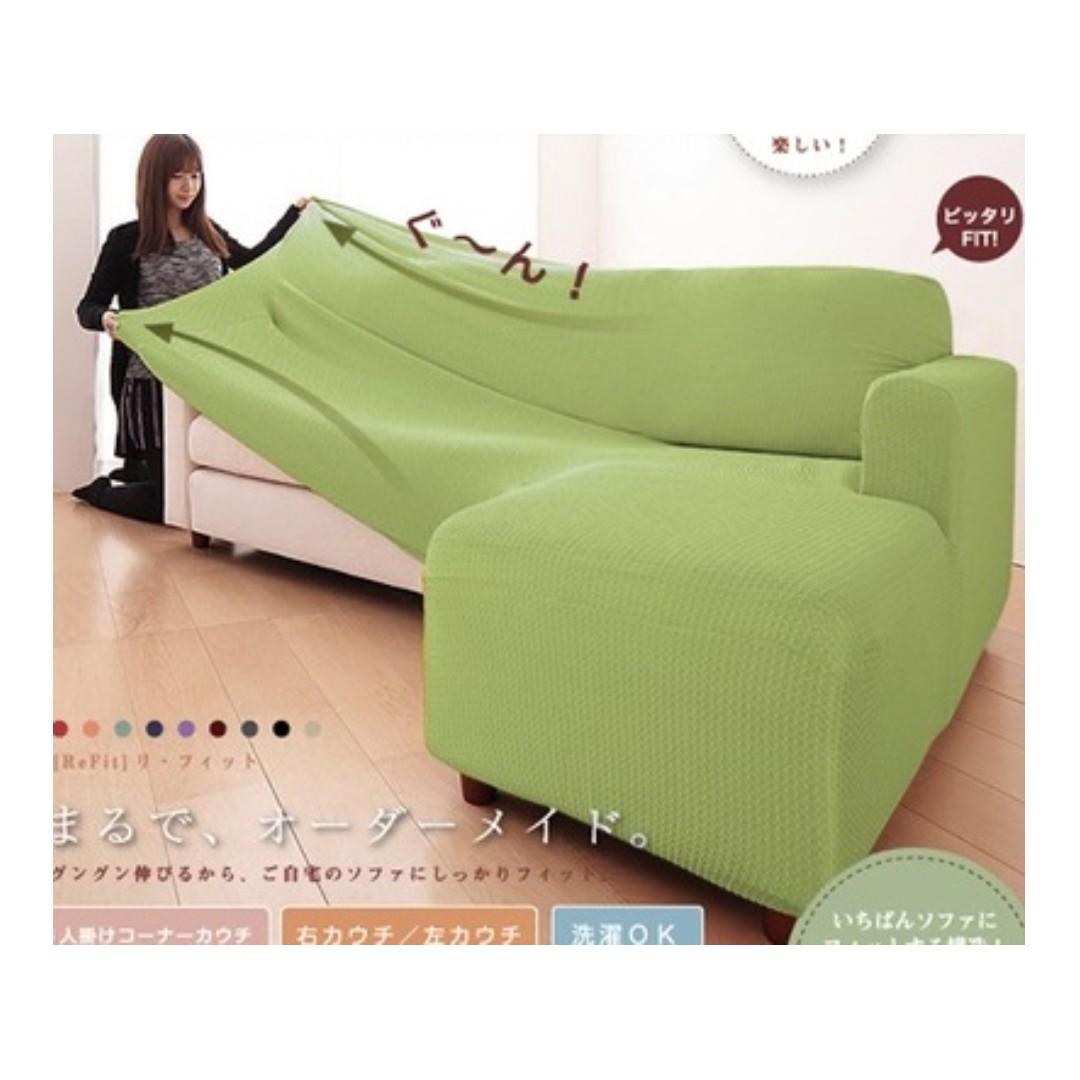 Japan Waterproof Sofa Cover Custom Made No Fixed Price Furniture