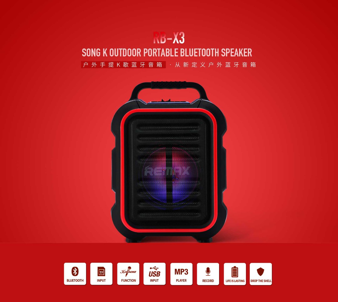 Remax Song K Outdoor Portable Bluetooth Speaker RB-X3
