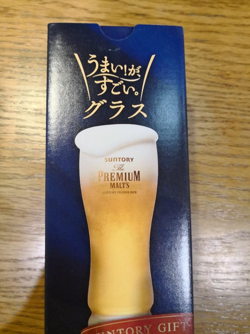 日本SUNTORY啤酒杯