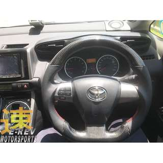 Toyota Wish 2010-2017 Carbon Fibre Steering Wheel