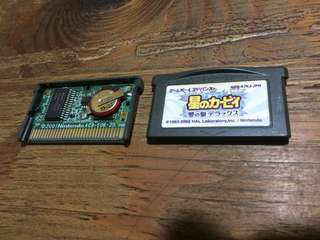 Authentic GBA game Hoshi no Kirby Nightmare in Dreamland Japan cart