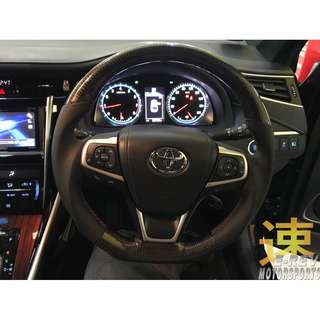 Toyota Harrier Carbon Fibre Steering Wheel