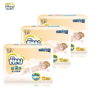 Fitti Gold Tape Diapers
