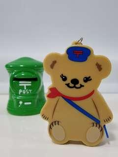 東京郵便局郵差小熊軟尺