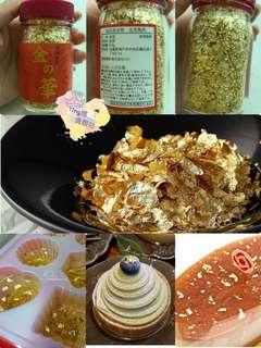 日本食用金箔