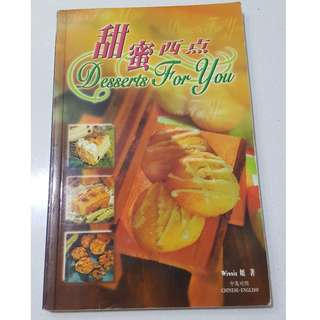 Desserts For You Book I Bilingual English & Chinese