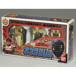 Choriki Sentai Ohranger King Brace Zeonizer