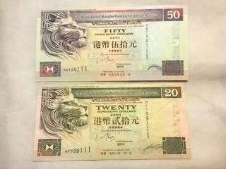 匯豐銀行 50元 20元 同號碼 .