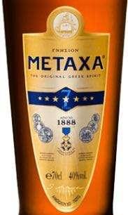 METAXA (7 stars)