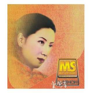 吴莺音 Wu Ying Ying: <Denon Mastersonic - 吴莺音> 1997 CD (日本天龙版 Made in Japan)