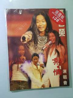 張國榮熱情演唱會特刊 老香港懷舊物品
