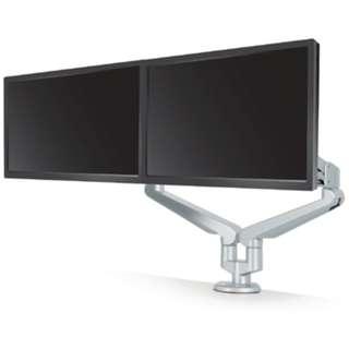 Monitor Arm - Teknion MAST Dynamic Arm Dual Monitor