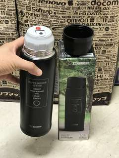 Exclusive Special offer: The Very BEST Zojirushi Thermal Stainless Steel Flask 1.03 litres (hot or cold) with cup