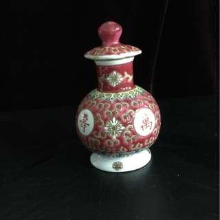 Porcelain wine/sauce vase