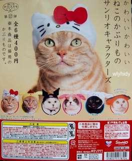 Sanrio Pets Headgear