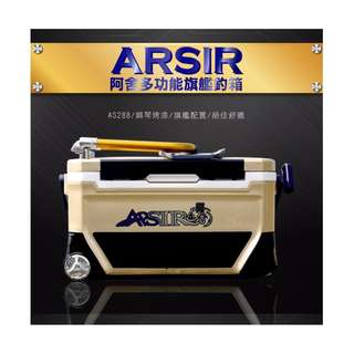 【現貨】Arsir 阿舍多功能旗艦 附三件套 釣燈 可充電 LED燈 釣箱 魚箱 浮標 釣魚冰箱 釣具