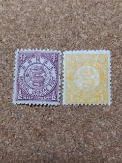 1893/98 China Stamp mint