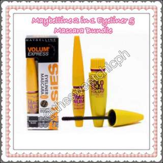 Maybelline 2 in 1 Bundle Promo