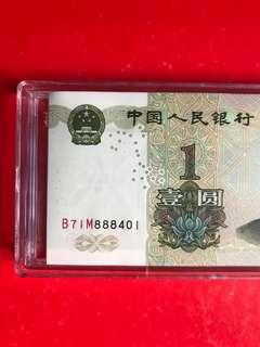 99版1圓100張連號:B7M888401-500