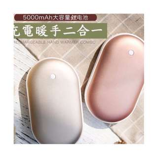 🚚 【現貨】電子暖暖包雙面發熱暖手寶 USB充電 兼5000mAh行動電源 充電暖手二合一 暖蛋 過熱自動斷電