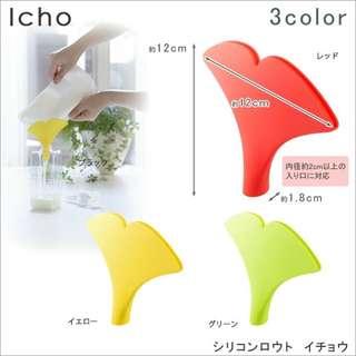 山崎實業ICHO 銀杏造型可壓縮漏斗 三色 綠/紅/黃