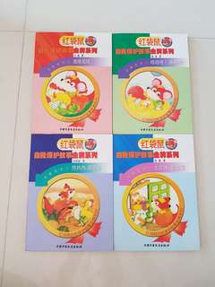 Chinese enrichment story books