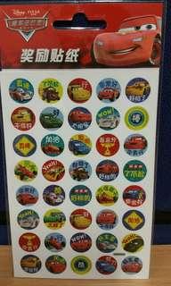 Exquisite Chinese Rewards Stickers (鼓励贴纸)