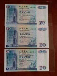 全新:香港中銀:紙幣 經不再出版 背面:灣仔至中環海旁: (請留意下面第三張有摺):>全新AR927088/:2000年出版:>全新AR927089/:2000年出版:>(新有95%新有摺GX113648/:1999年出版)〉共3張