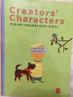 Design book 100 creators' character