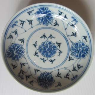 Chinese Qing Blue & White Lotus Plate. (青花缠枝莲纹盘)
