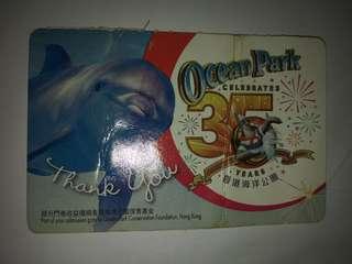 Ocean park used 35years 2013
