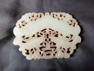 吉庆有余 双面玉佩。 Nephrite carving.