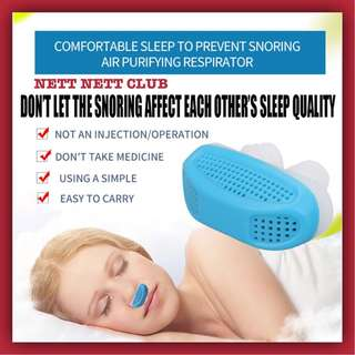 *NEW* - High Quality New Anti Snore Nose Clip | Breathe Easy Snoring Aids | Air Purifying Respirator