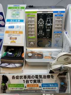 日本直送~Omron電氣治療器
