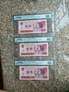 80年1元人民幣,Pmg65EPQ