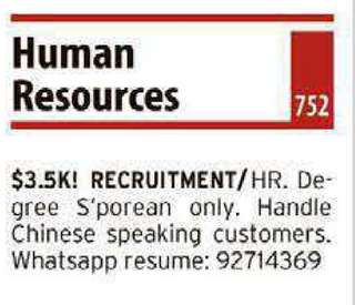 Management trainee or marketing executive
