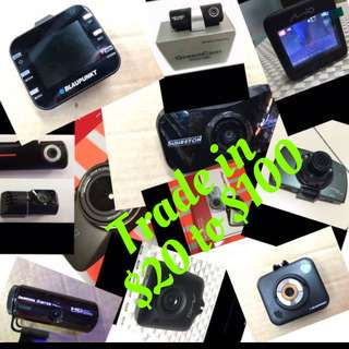 Trade in Used Car video recorder $20 to $100