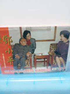 邓小平明信片
