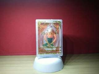 Thai Amulet / Bucha (045)