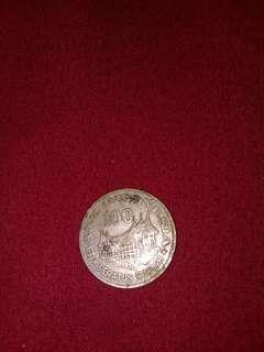 Uang seratus rupiah indonesia tahun1978