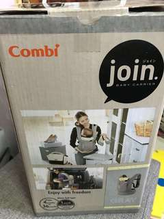 Join baby carrier + infant seat