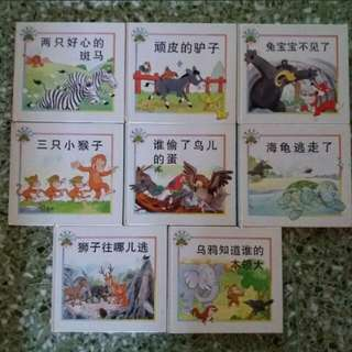 Chinese Books reader and story book