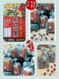 川貝枇杷菓