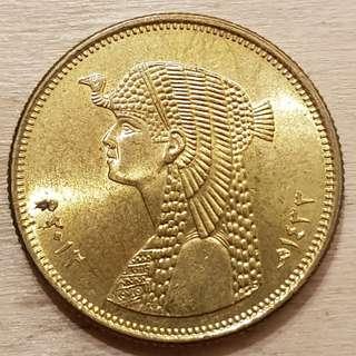 2007 to 2010 Egypt 50 Piastres Coin
