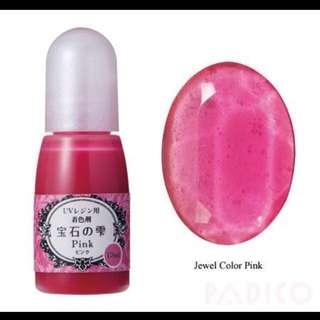 Padico colorant pigment