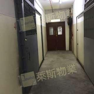 屯門-華運工業大廈